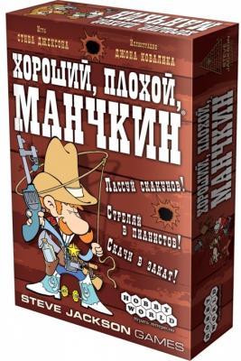 Настольная игра Hobby World семейная Хороший, плохой, Манчкин 1413