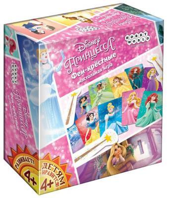 Настольная игра Hobby World Принцесса. Феи-крёстные 1543