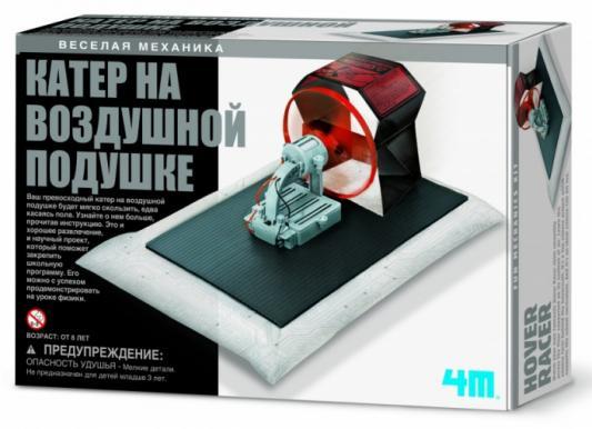 Игровой набор 4M Катер на воздушной подушке 00-03366 4m солнечная механика 4m