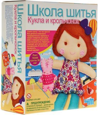 Набор для шитья 4M Кукла и крольчонок от 8 лет 00-02765