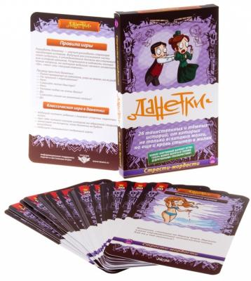Купить Настольная игра Magellan семейная Данетки. Страсти-мордасти сиреневый MAG00282, 15.5 x 10 x 1.5 см, Игры Magellan