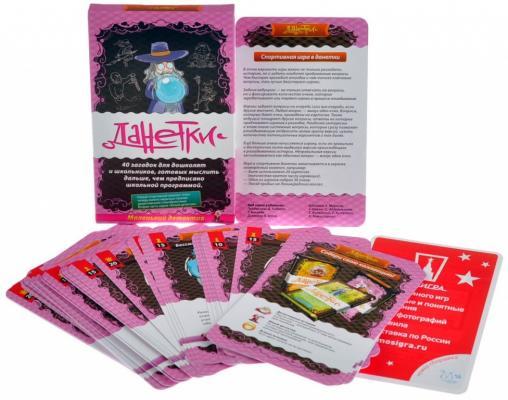 Настольная игра Magellan логическая Данетки Маленький детектив MAG03241 настольная игра magellan логическая данетки юный детектив mag00283 розовый