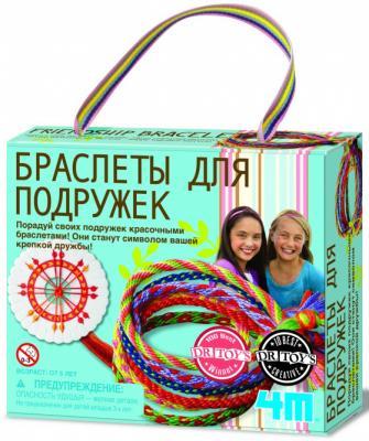 Набор для плетения 4M Браслеты для подружек от 5 лет 00-04640