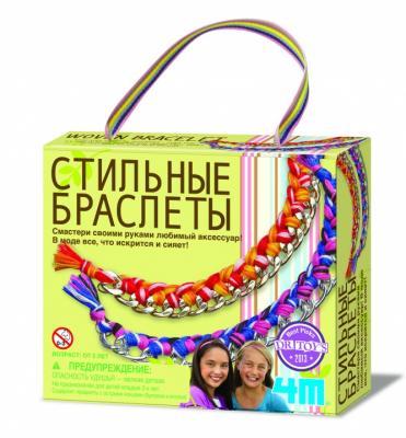 Набор для творчества 4M Стильные браслеты от 5 лет 00-04641 набор для творчества 4m кодовый замок от 5 лет 00 03362