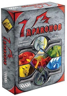 Настольная игра Hobby World карты 7 Драконов 1430