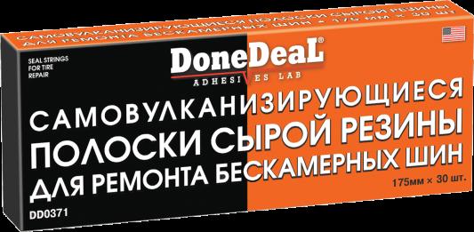 Самовулканизирующиеся резиновые жгуты для ремонта шин Done Deal DD 0371 набор для ремонта бескамерных шин done deal dd 0308
