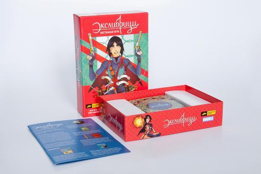 Настольная игра Cosmodrome Games карты Экслибриум 52005