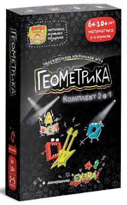 Настольная игра БАНДА УМНИКОВ развивающая Геометрика комплект 2 в 1 УМ056 игра настольная развивающая банда умников геокомплект 2 в 1 ум056