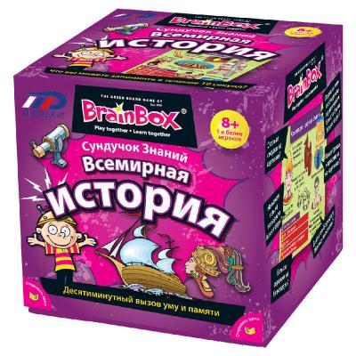 Настольная игра BrainBox логическая Сундучок знаний Всемирная история 90717 настольная игра brainbox развивающая сундучок знаний мир математики 90718