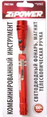 Подарочный набор ZIPOWER PM 5104 подарочный набор zipower pm 5109