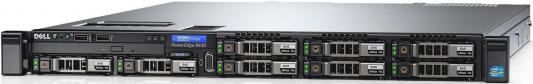 Сервер Dell PowerEdge R430 210-ADLO-55