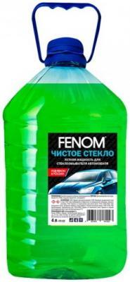 Летняя жидкость для стеклоомывателя Fenom FN 122 присадка ремонтно восстановительная к моторному маслу fenom renom 200 мл