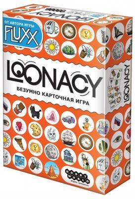 Настольная игра Hobby World семейная Loonacy 1339 настольная игра hobby world суперносорог небоскрёб 1833