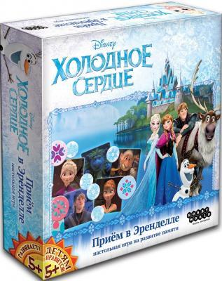 Настольная игра Hobby World развивающая Холодное Сердце: Прием в Эренделле 1536