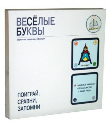 Развивающие карточки Знаток Весёлые буквы от 3 лет ZP-40094 весёлые буквы