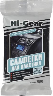 Салфетки для пластика Hi Gear HG 5602 N салфетки для устранения резких запахов hi gear hg 5584
