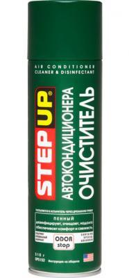Очиститель автокондиционера Step-Up SP 5152