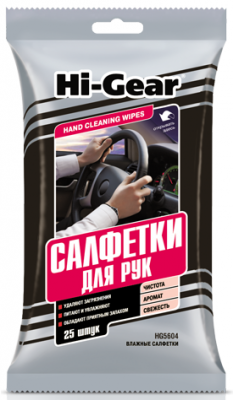 Салфетки для рук Hi Gear HG 5604 N салфетки hi gear hg 5583 освежающие