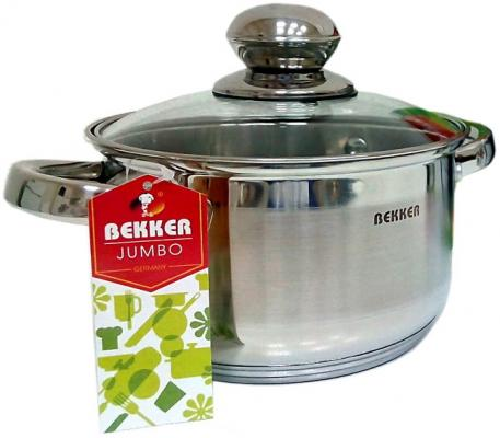 Кастрюля Bekker Jumbo ВК-1260 2.7 л 18 см набор посуды bekker jumbo вк 964