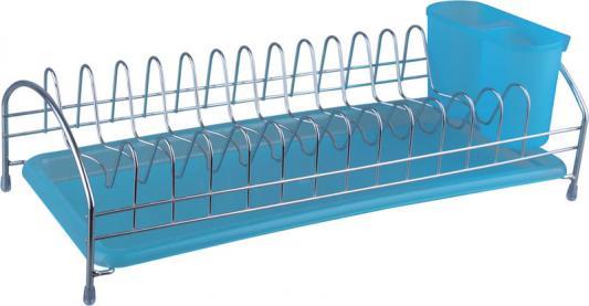 Сушилка для посуды Bekker BK-5509 посудосушки bekker сушилка для посуды