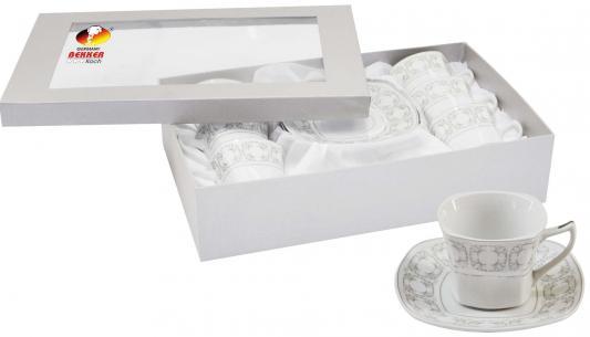 Чайный набор Bekker BK-5986 12 предметов