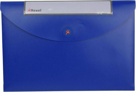 Папка-конверт Rexel Optima A4 синий 5шт 2102478