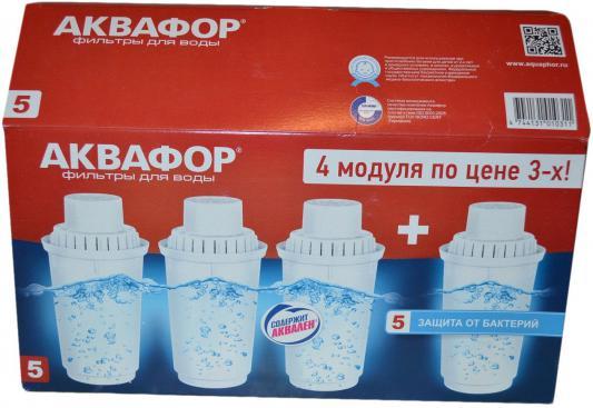 Комплект картриджей Аквафор В100-5 3+1
