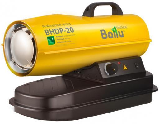 Тепловая пушка BALLU BHDP-20 20000 Вт ручка для переноски желтый цена и фото