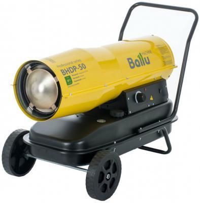 Тепловая пушка BALLU BHDP-50 50000 Вт ручка для переноски желтый
