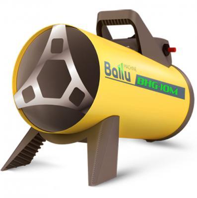 Тепловая пушка BALLU BHG-10M 10000 Вт вентилятор ручка для переноски желтый