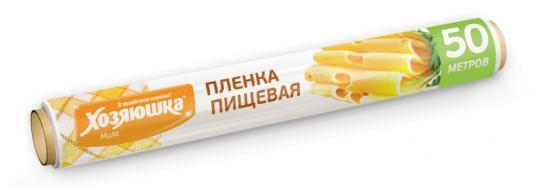 Пленка пищевая в коробке Хозяюшка Мила 09032 салфетка бытовая хозяюшка мила 04001 мила 04001