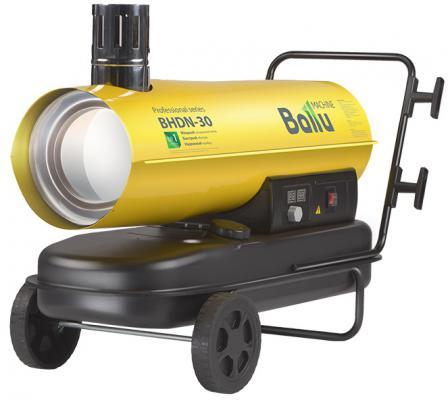 Тепловая пушка BALLU BHDN-30 30000 Вт ручка для переноски желтый