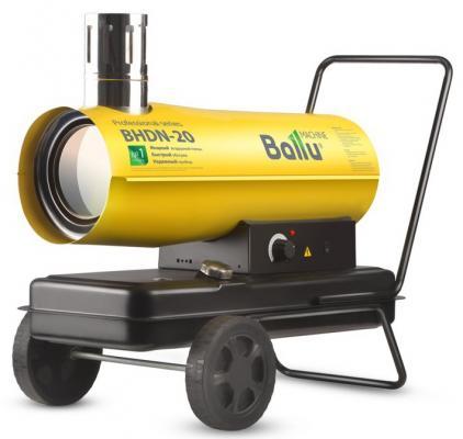 Тепловая пушка BALLU BHDN-20 20000 Вт ручка для переноски желтый тепловая дизельная пушка ballu bhdn 30