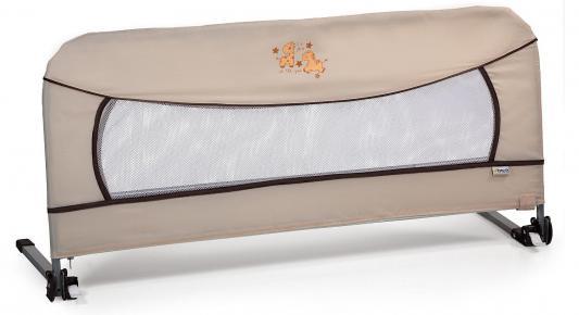 Защитный барьер для кровати Hauck Sleepn Safe (beige)