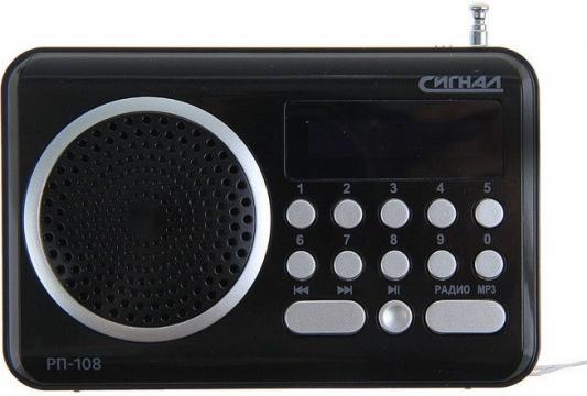 Радиоприемник Сигнал РП-108 черный
