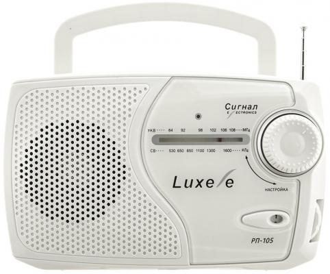 Радиоприемник Сигнал Luxele РП-105 белый