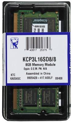все цены на Оперативная память для ноутбука 8Gb (1x8Gb) PC3-12800 1600MHz DDR3 DIMM CL11 Kingston KCP3L16SD8/8 онлайн