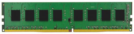 Оперативная память 4Gb PC4-17000 2133MHz DDR4 DIMM CL15 Kingston KCP421NS8/4