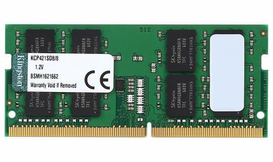Оперативная память для ноутбуков SO-DDR4 8Gb PC17000 2133MHz Kingston KCP421SD8/8