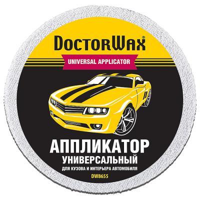 Апликатор Doctor Wax DW 8655