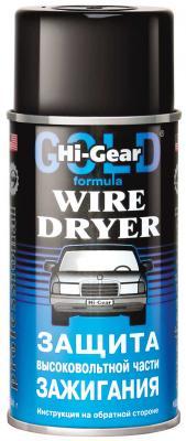 Защита зажигания Hi Gear HG 5507 салфетки hi gear hg 5585