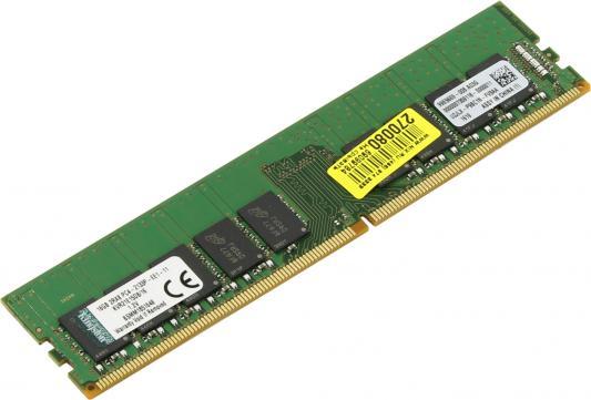 Оперативная память 16Gb PC4-17000 2133MHz DDR4 DIMM CL15 Kingston KVR21E15D8/16 оперативная память 16gb pc4 17000 2133mhz ddr4 dimm ecc samsung original m393a2g40eb1 cpb0q