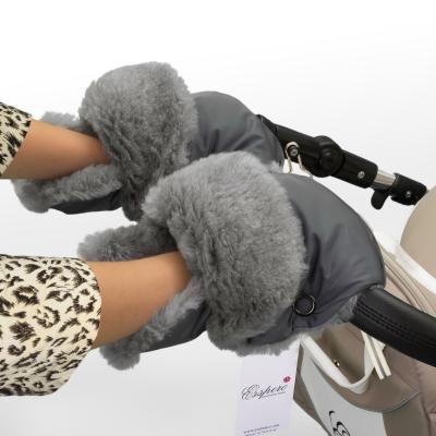 Муфта-рукавички для коляски Esspero Christoffer (grey)