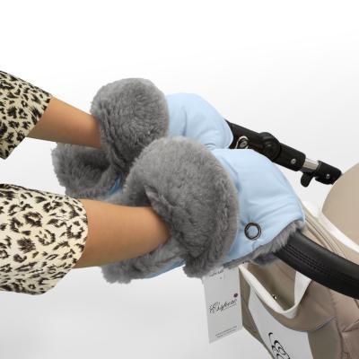 Муфта-рукавички для коляски Esspero Christoffer (blue mountain)