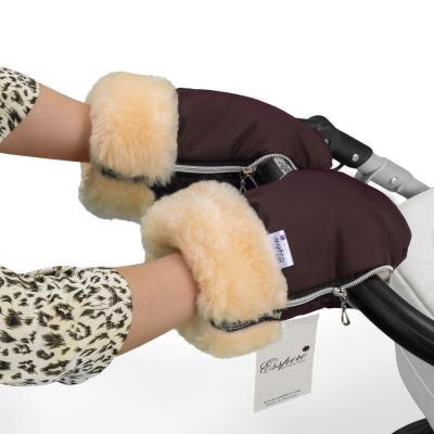 Муфта-рукавички для коляски Esspero Double (chocolat)