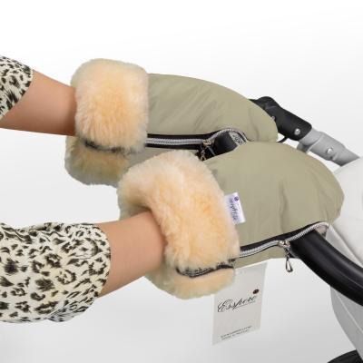 Муфта-рукавички для коляски Esspero Double (beige)
