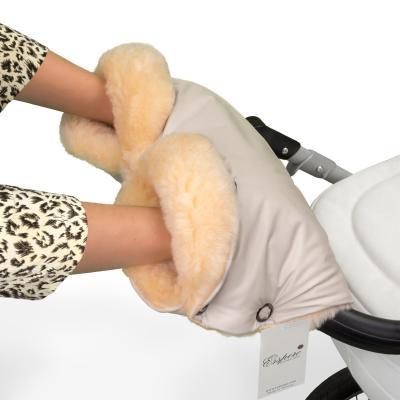 Муфта для рук на коляску Esspero Diaz Lux (beige)