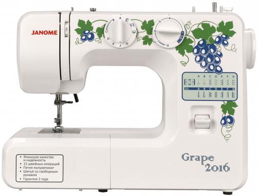 Швейная машина Janome Grape 2016 белый janome 2055 белый зеленый