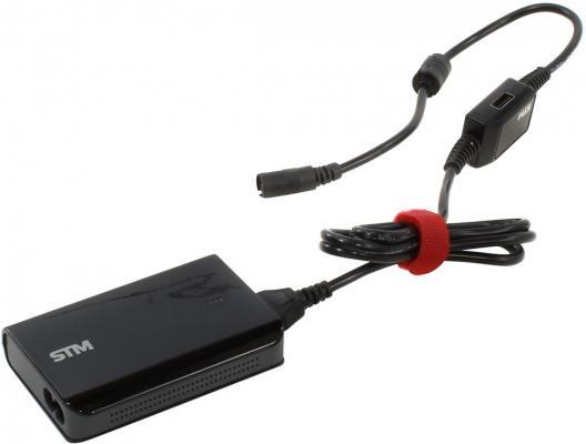 Блок питания для ноутбука Storm STM MLU70 универсальный 70 Вт 9 адаптеров черный