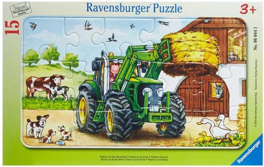 Пазл Ravensburger Трактор на ферме 15 элементов 06044 евгения шульдякова наферме родители и